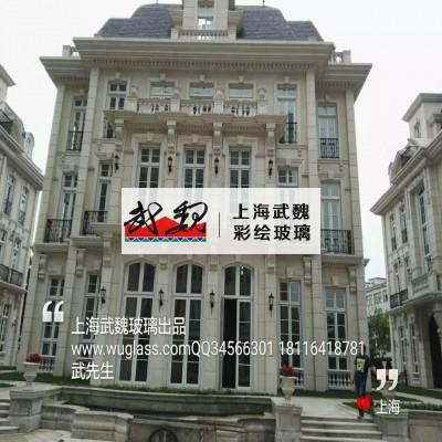 上海别墅写字楼采光穹顶